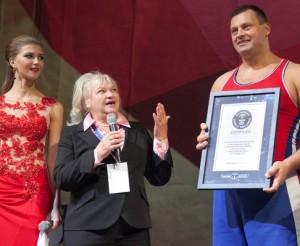 В Ханты-Мансийске состоялся конкурс «Любимый учитель России»