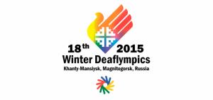Сурдлимпийские игры 2015 город Ханты-Мансийск ХМАО - Югра