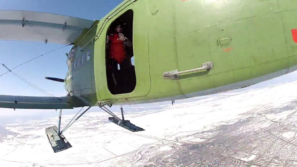 Прыжки с парашюта в Нефтеюганске