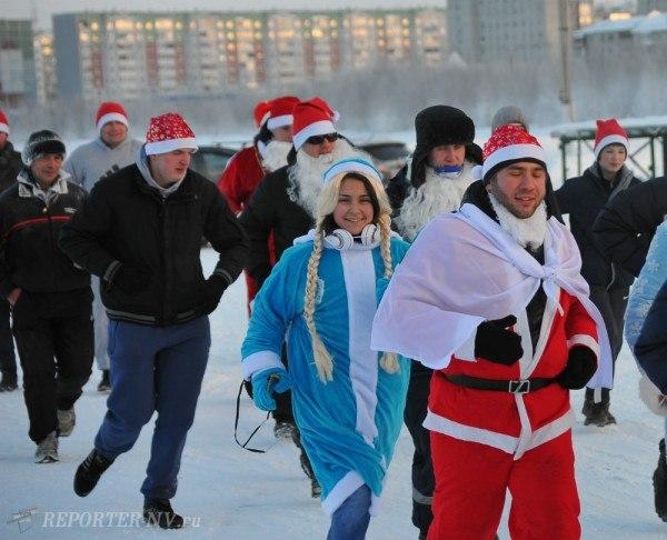 новогодняя пробежка дедов морозов 1 января в нижневартовске