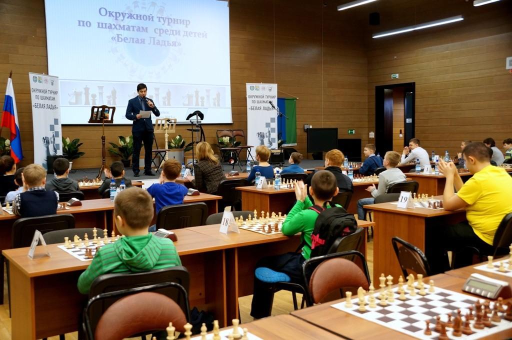Белая ладья шахматы ХМАО