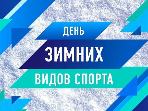 Зимние выходные Ханты-Мансийск