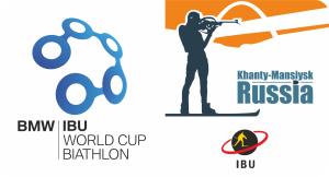 Логотип этапа кубка мира по биатлону 2015 в Ханты-Мансийске IBU BMW logo