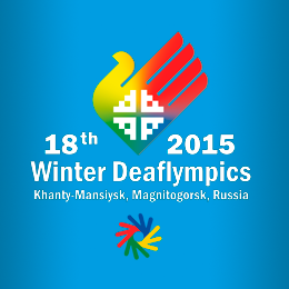 Сурдлимпийские игры 2015 Ханты-Мансийск