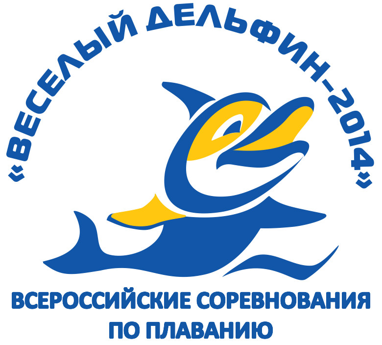 Веселый Дельфин ХМАО Ханты-Мансийск