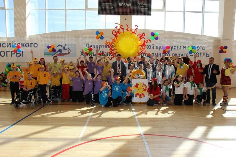 Центр адаптивного спорта Югры отмечает День своего рождения