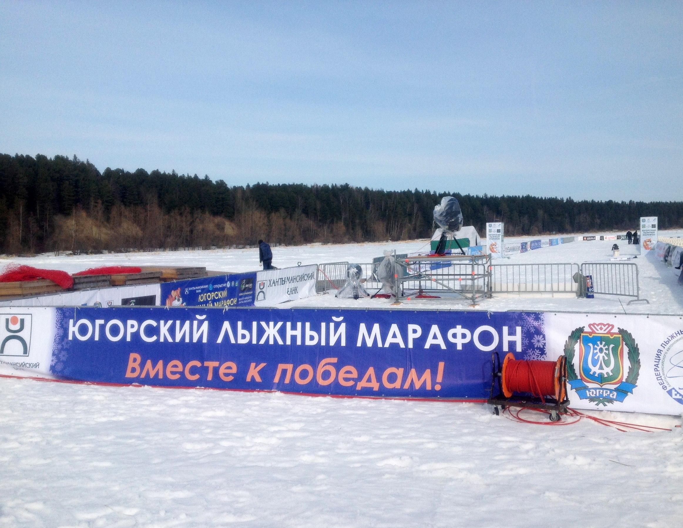 Югорский лыжный марафон 2015 трасса