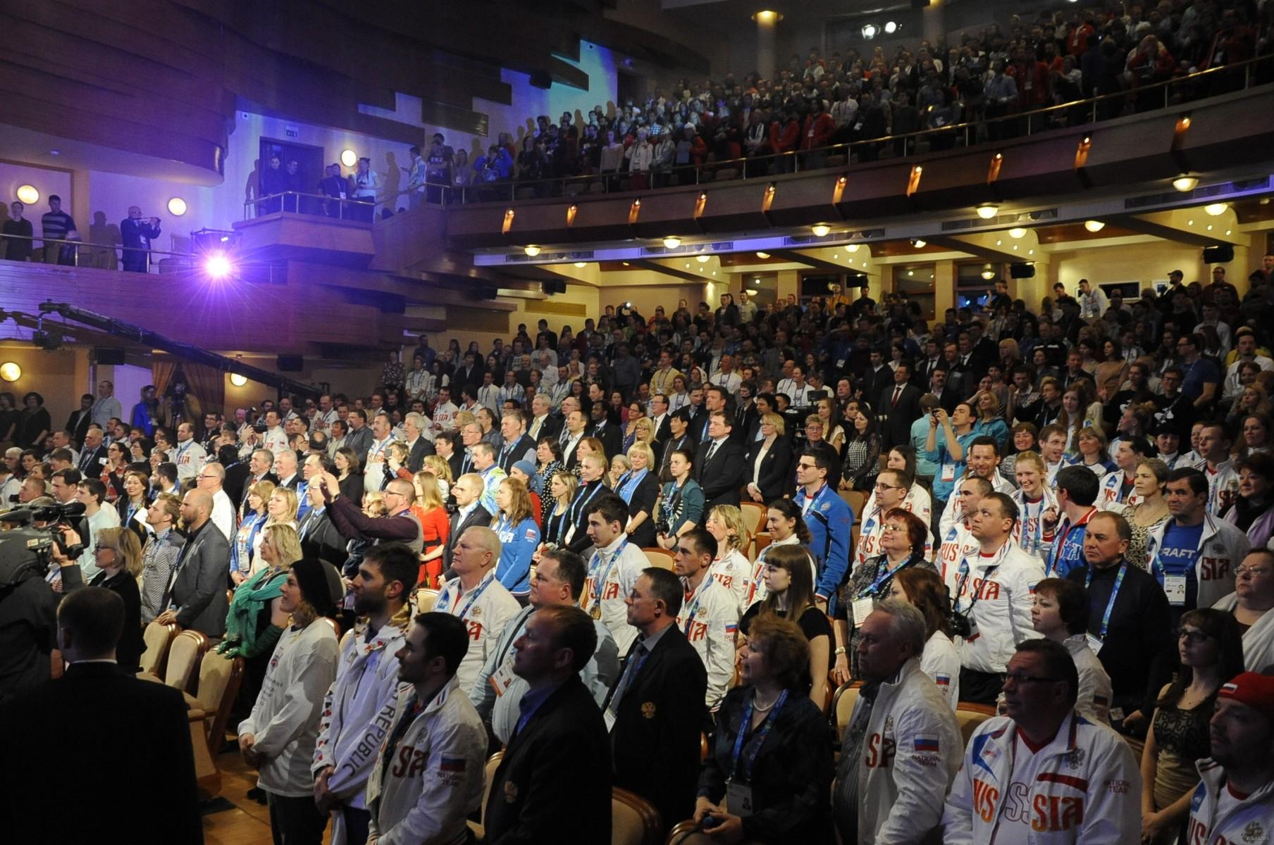 Торжественная церемония закрытия Сурдлимпиады