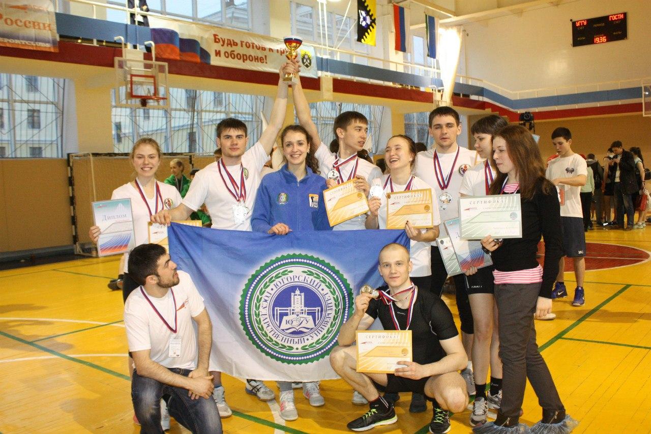 Команда Югорского государственного университета