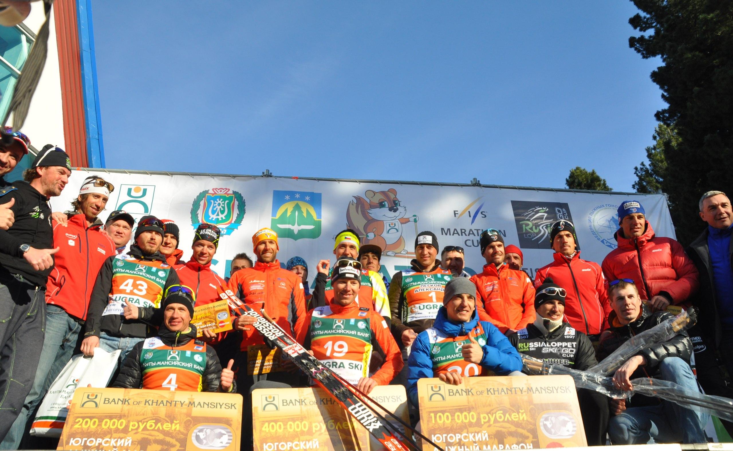 лыжный марафон награждение Ханты-Мансийск