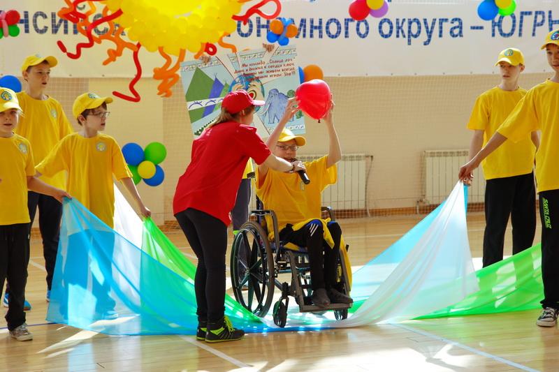 Фестиваль спорта «Дети Югры» 2015