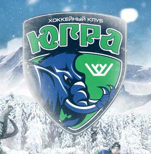 ХК-Югра календарь нового сезона.