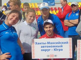 ХМАО сборная по легкой атлетике