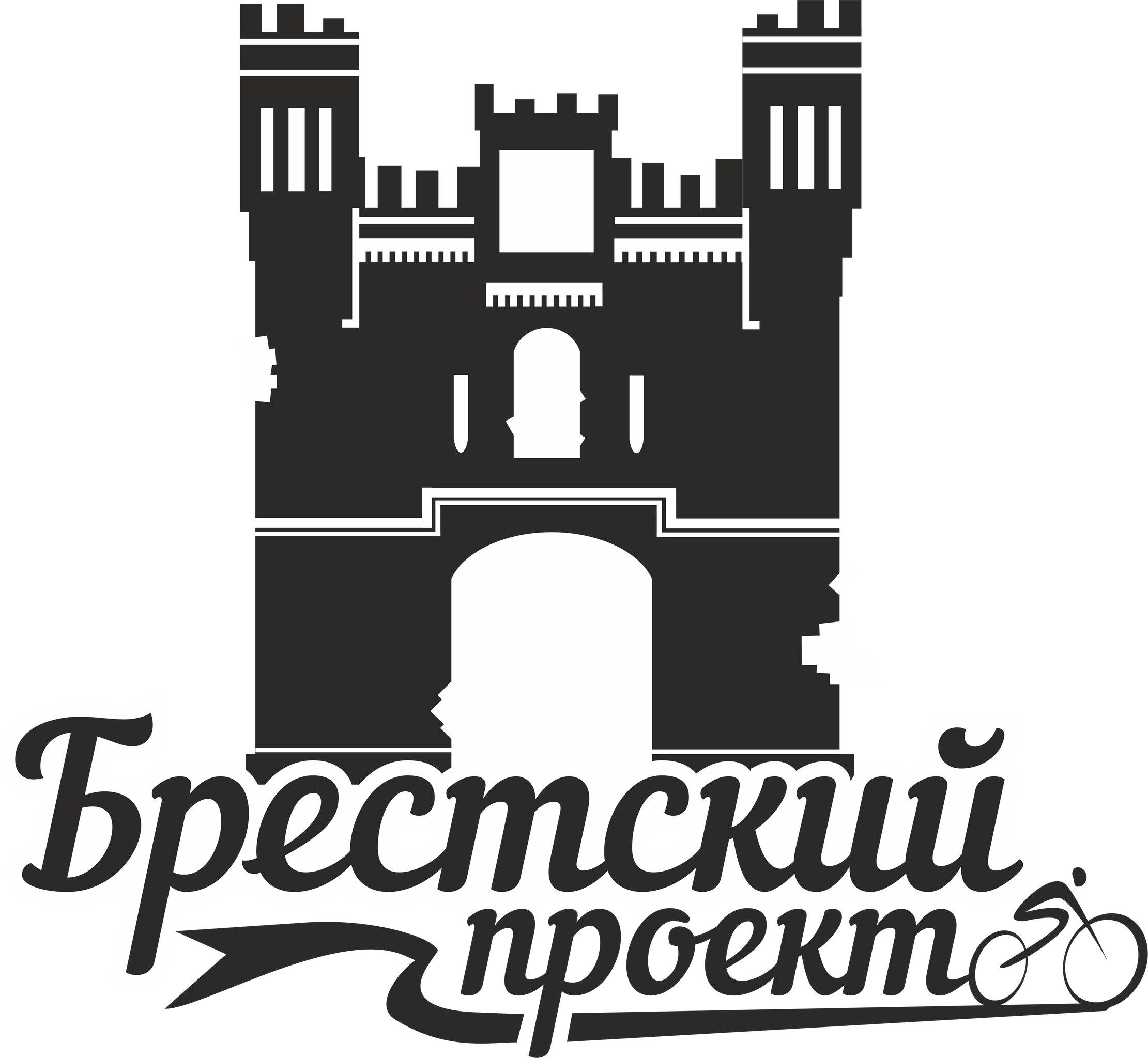 Веломарафон содружества двух стран  «Брестский проект»