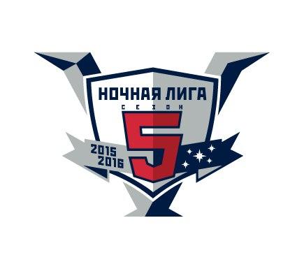Логотип нового сезоне Ночной хоккейной лиги 2015-2016