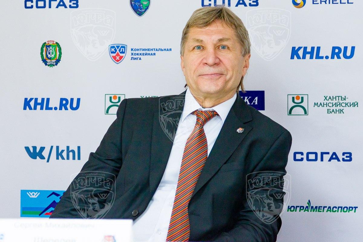 Сергей Шепелев Амур - Югра