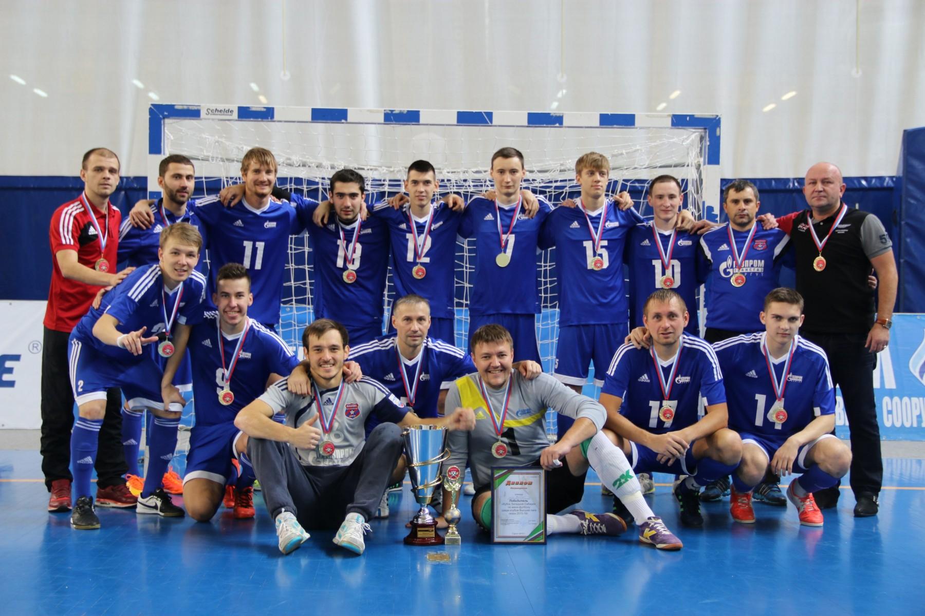 Мини-футбольный клуб Факел город Сургут