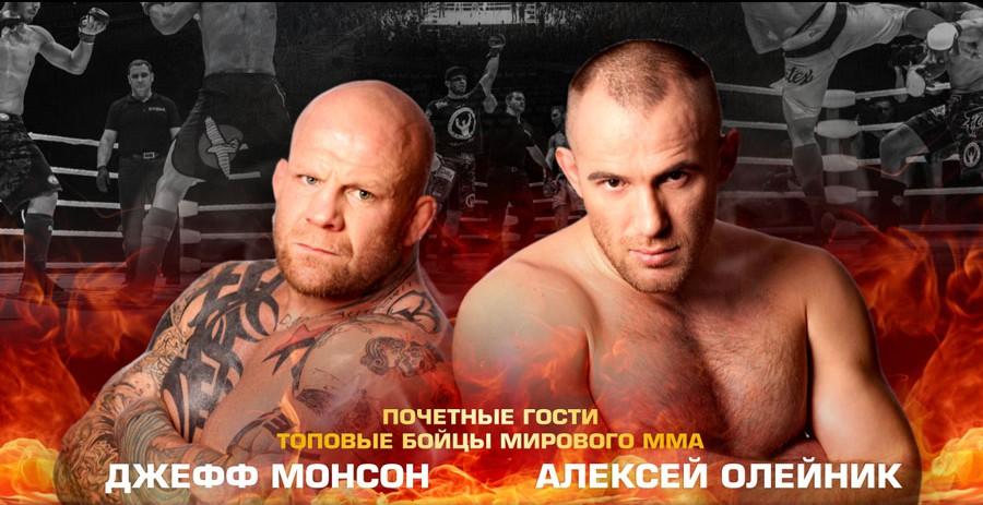 Джефф Монсон и Александр Олейник в Ханты-Мансийске