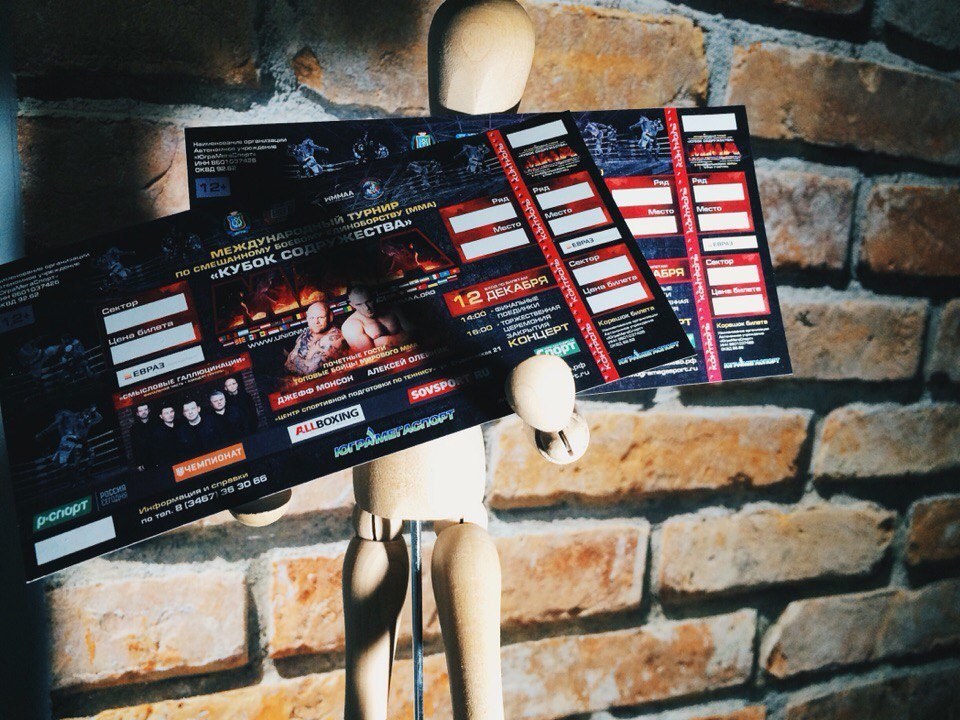 Билеты на турнир по ММА в Ханты-Мансийске