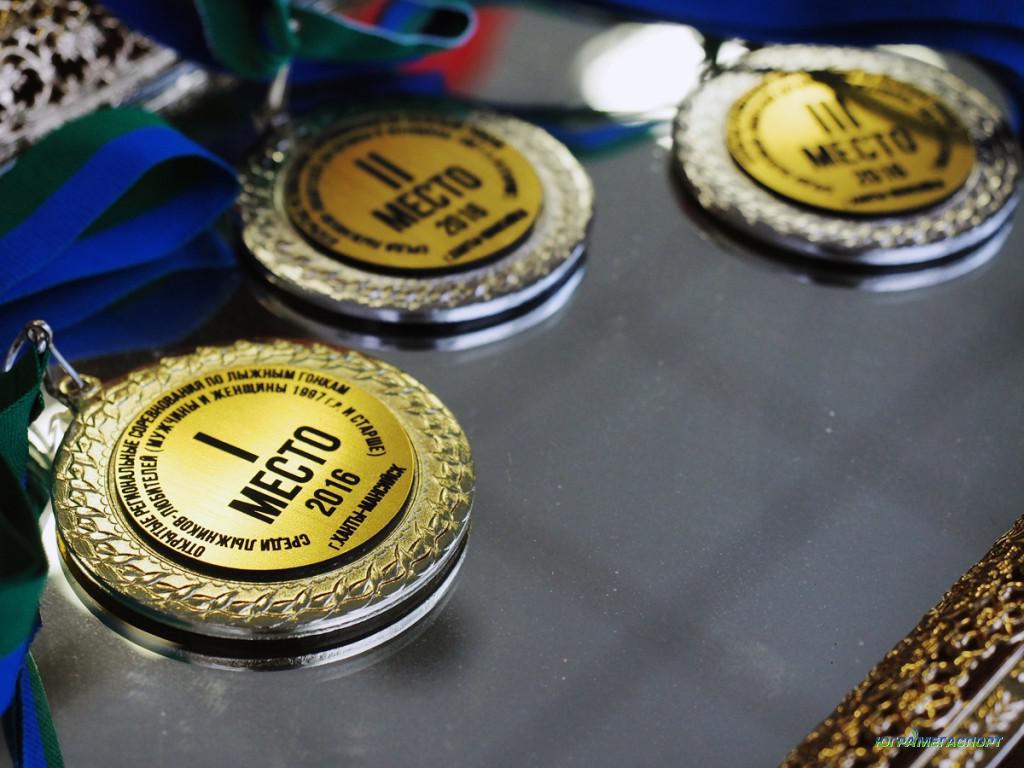 Медали для награждения спортсменов