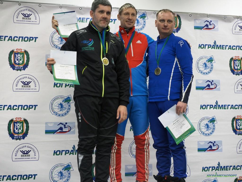 призеры лыжные гонки