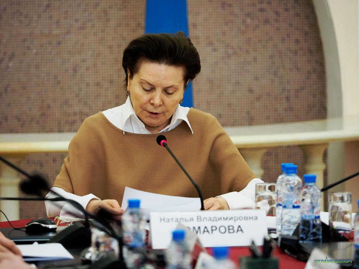 Наталья Комарова фото 2016