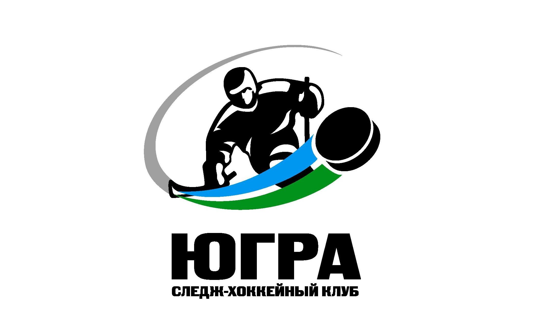 Логотип следж-хоккейного клуба Югра