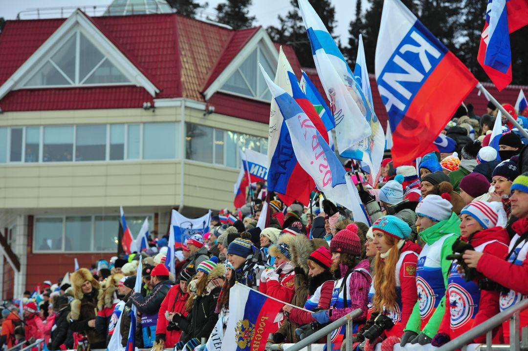 Биатлонные болельщики в Ханты-Мансийске