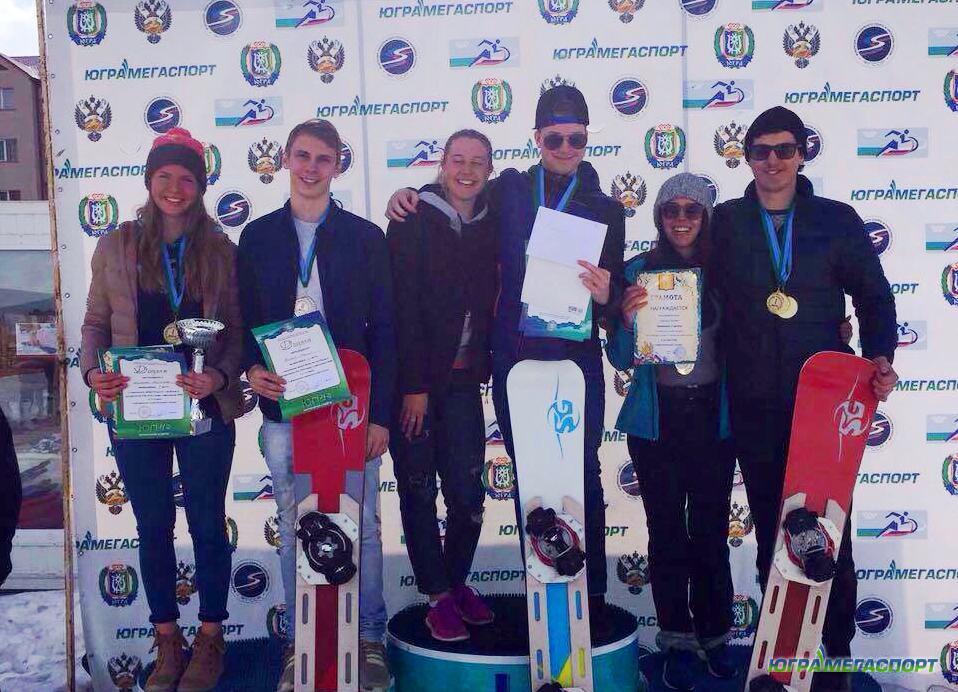 сноубордисты ХМАО-Югры