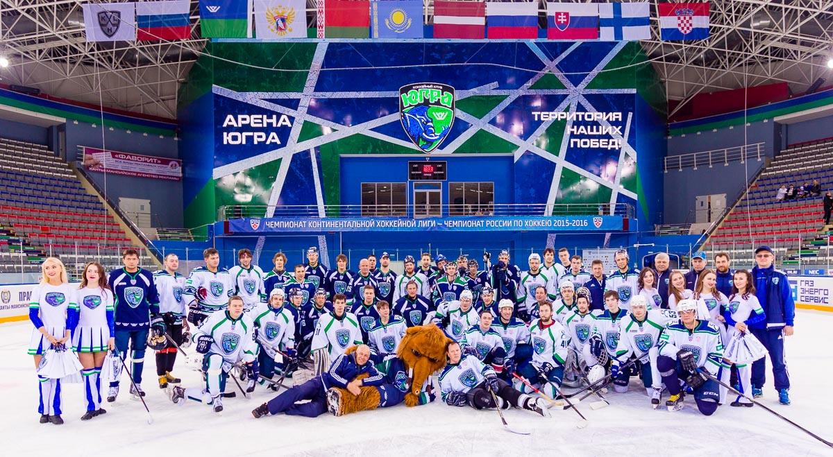 хоккейный клуб Югра: игроки, тренеры, тех. персонал, группа поддержки