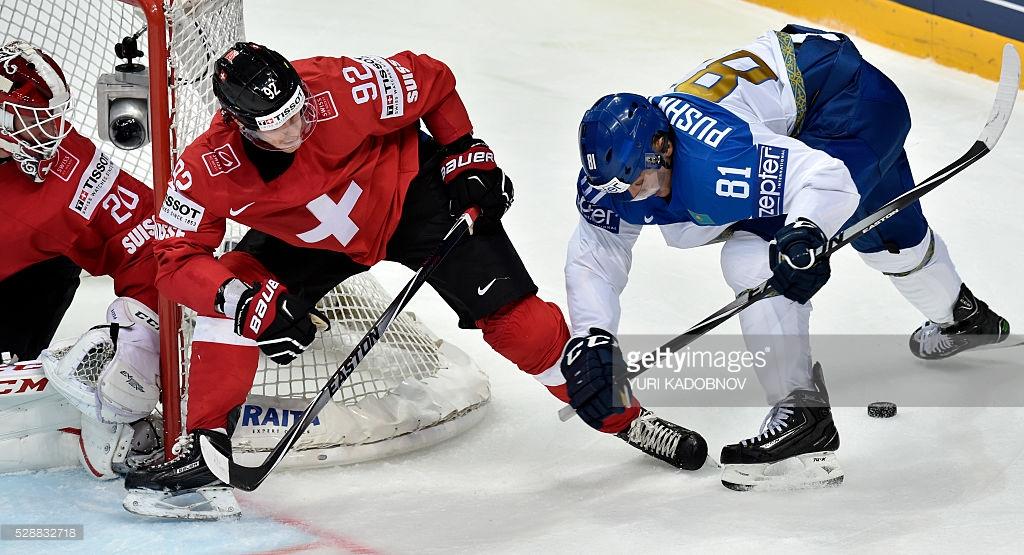 Казахстан - Швейцария хоккей 7 мая