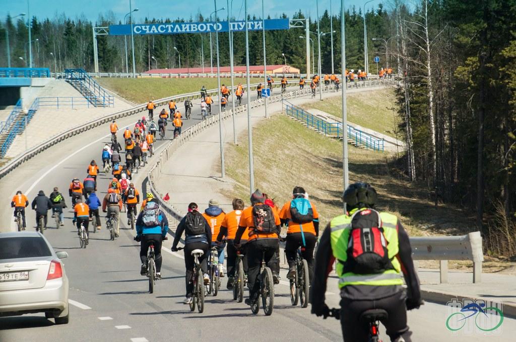 велопробег на 9 мая