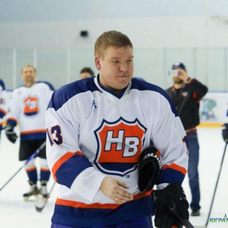Хокккеисты ветераны Нижневартовска