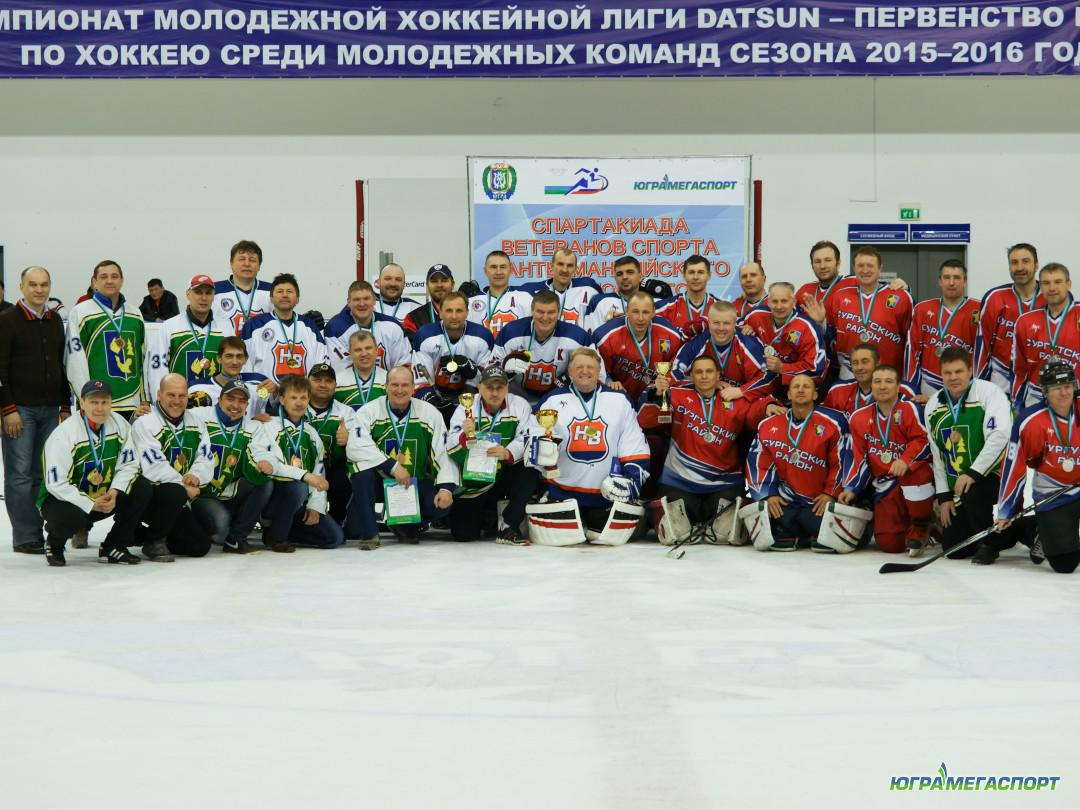 хоккеисты ветераны ХМАО-Югры