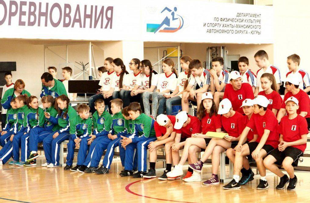 Президентские состязания Ханты-Мансийск