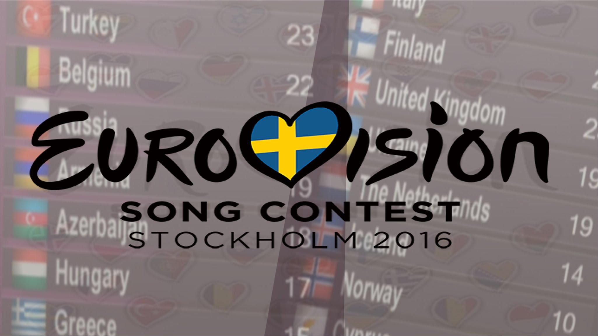 Евровидение 14 мая 2016