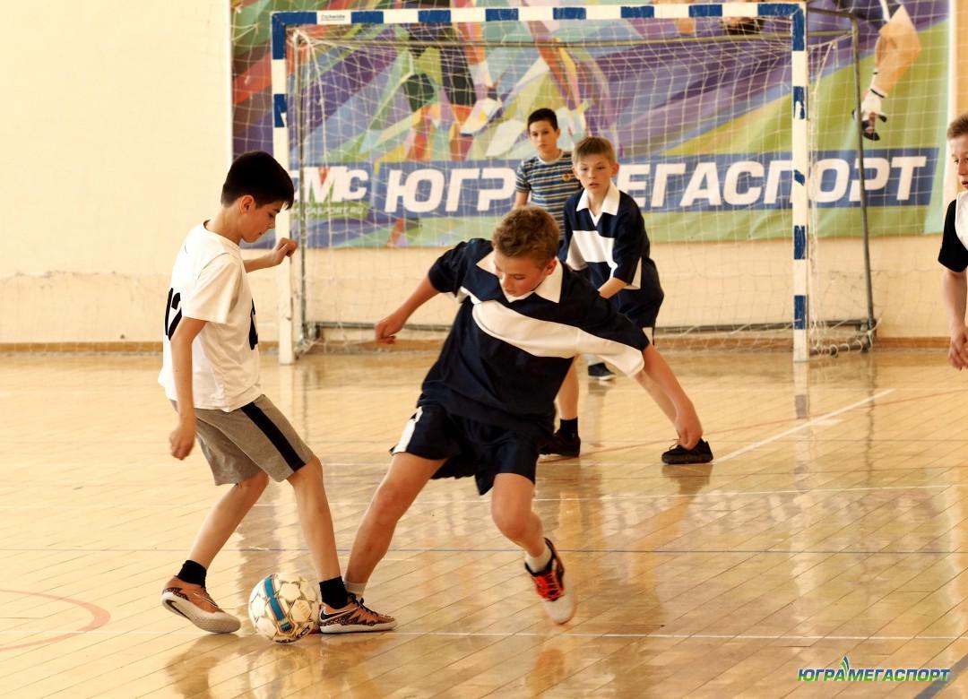мини-футбол школьники