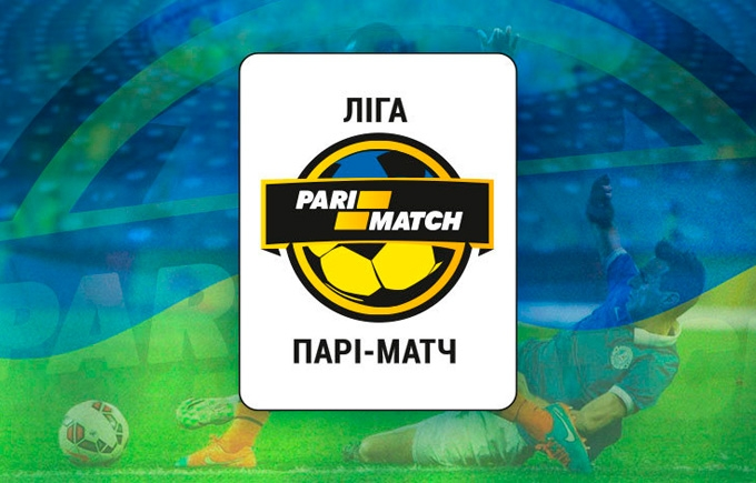 Чемпионат Украины по футболу 2017: календарь игр