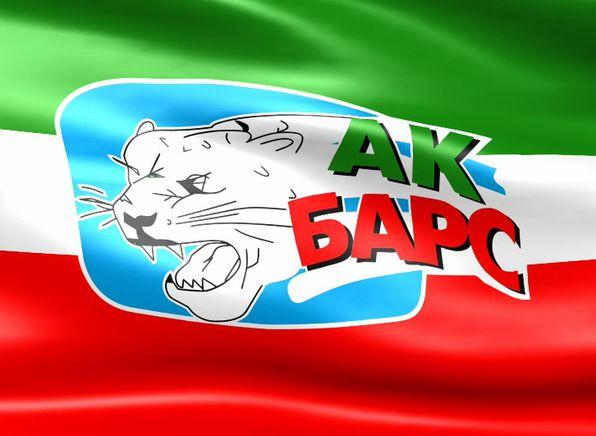 Ак Барс 2016-2017