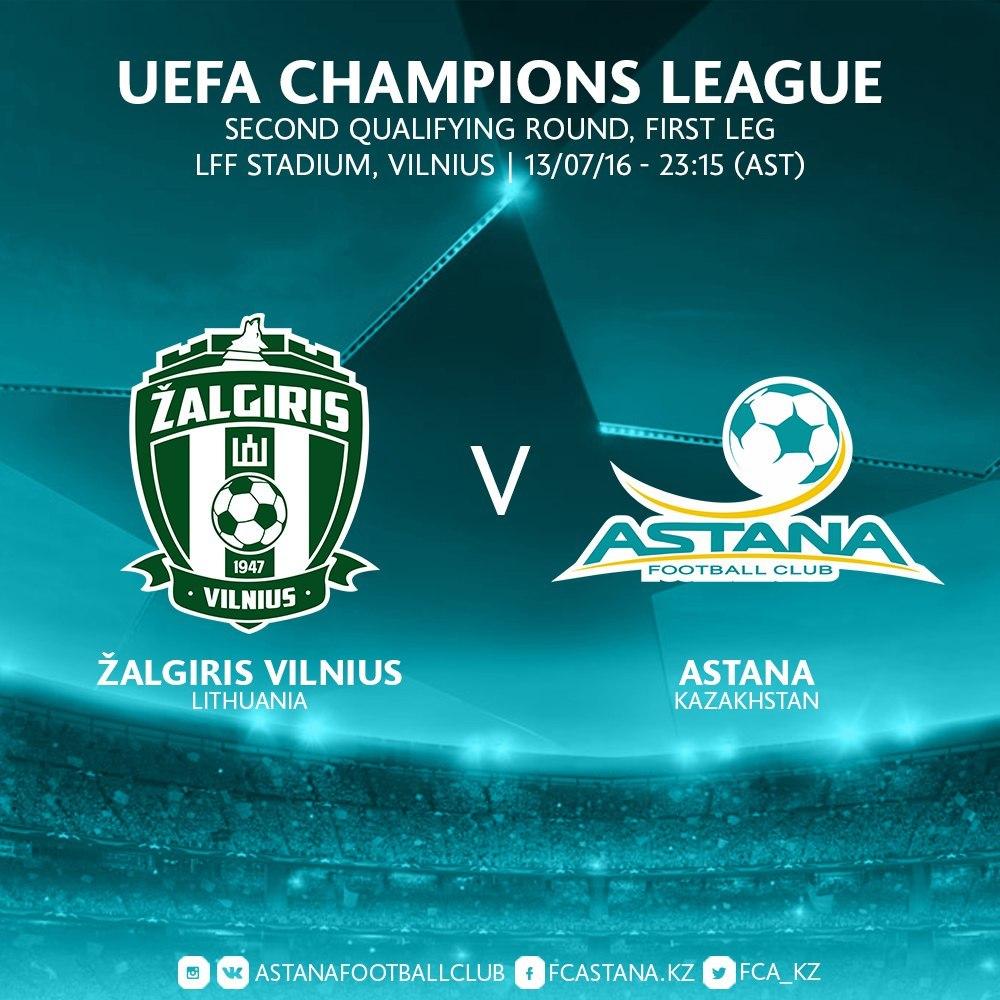 Жальгирис - Астана лига чемпионов 2016
