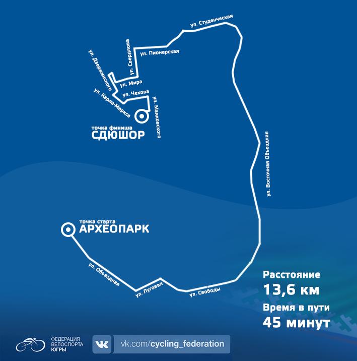 трасса велопробега в Ханты-Мансийске