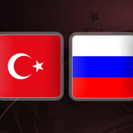 Турция - Россия 31 августа 2016