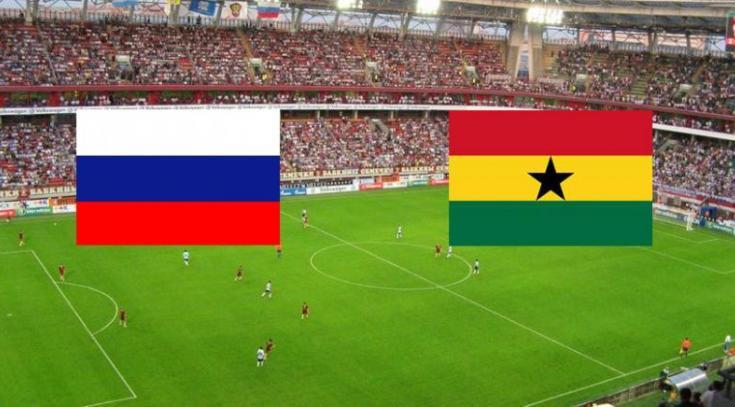 Россия - Гана 6 сентября 2016