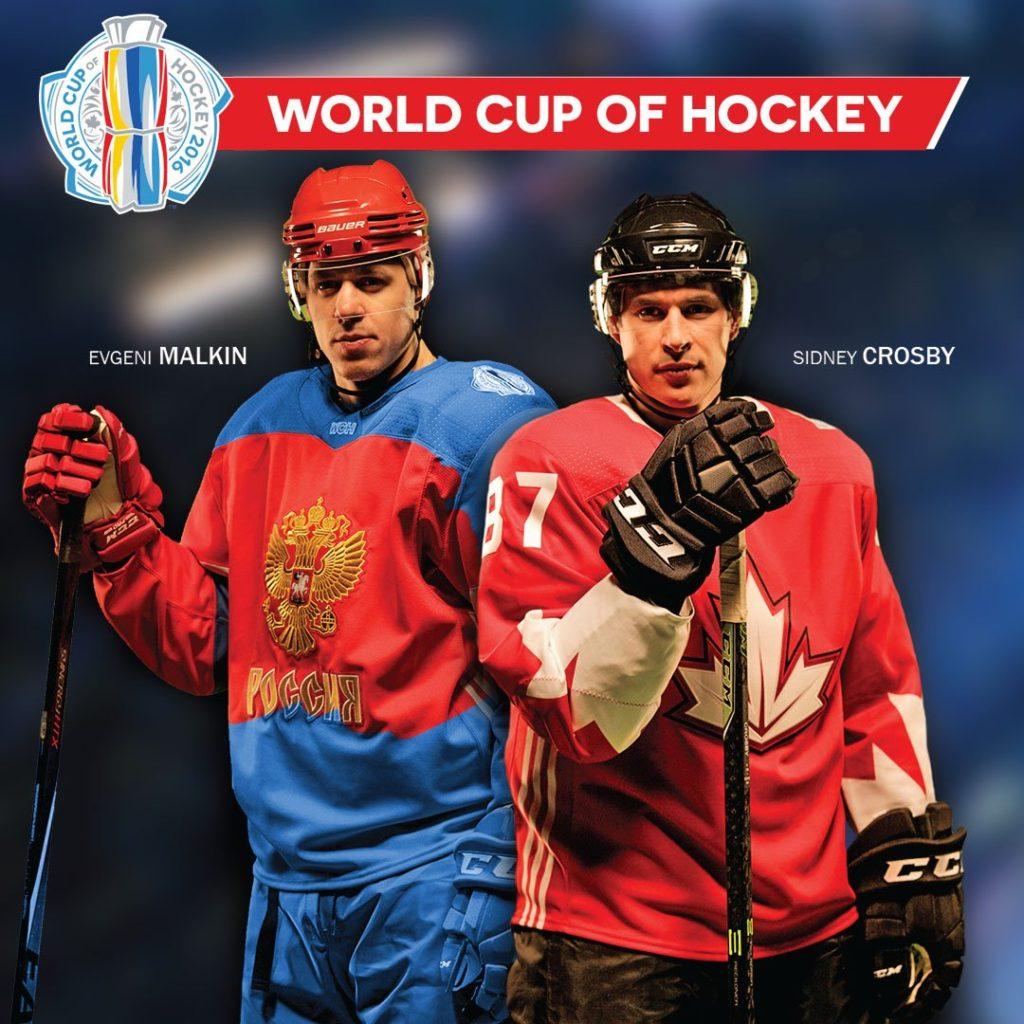 Россия - Канада 15 сентября 2016