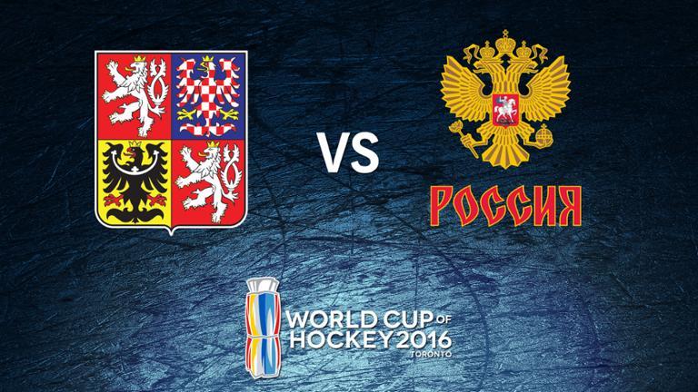 Чехия - Россия 10 сентября 2016