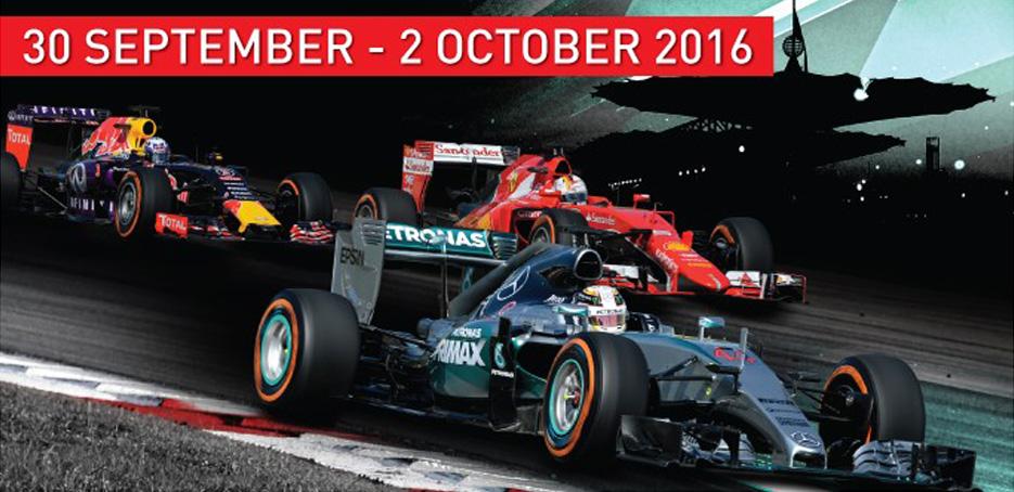 Гран-при Малайзии 2016 года