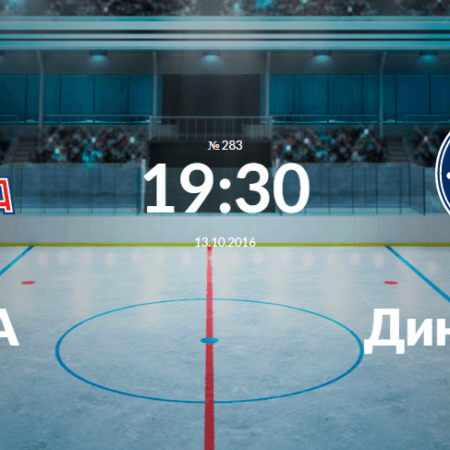 ЦСКА - Динамо Минск 13 октября 2016 года