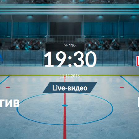 Локомотив - ЦСКА 11 ноября 2016