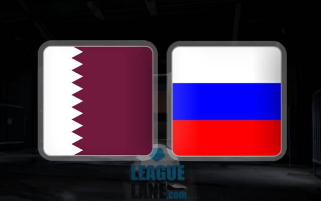 Катар - Россия 10 ноября анонс матча