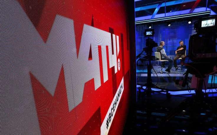 Матч ТВ покажет игры сборной России на молодежном чемпионате Мира